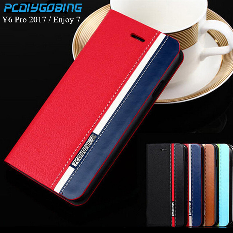 Business & Fashion Flip Leather Cover Case for Huawei Y6 Pro 2017 / Enjoy 7 Case Mobile Phone Cover Mixed Color card slot