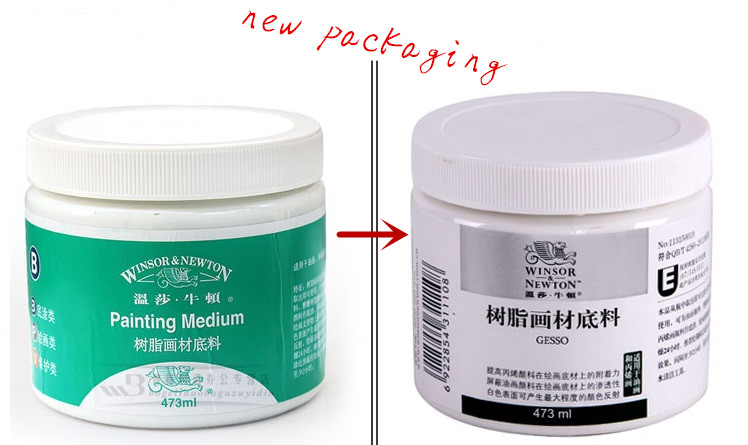 Freeshipping Windsor Newton 473ML resin painting material base oil painting acrylic  Loose bottom material acrylic medium paintsFreeshipping Windsor Newton 473ML resin painting material base oil painting acrylic  Loose bottom material acrylic medium paints