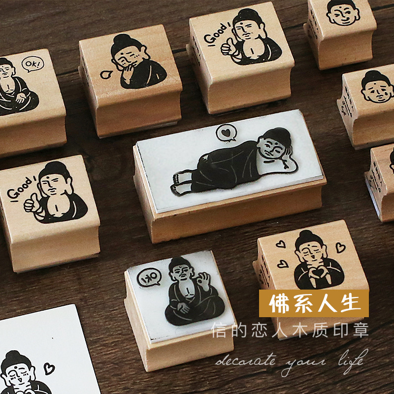 1 Pcs Buddha In The Heart Series Wooden Stamp Diy Handmade Decal Stamps For Scrapbooking Diary Diy Stamps Photo Album Craft Gift