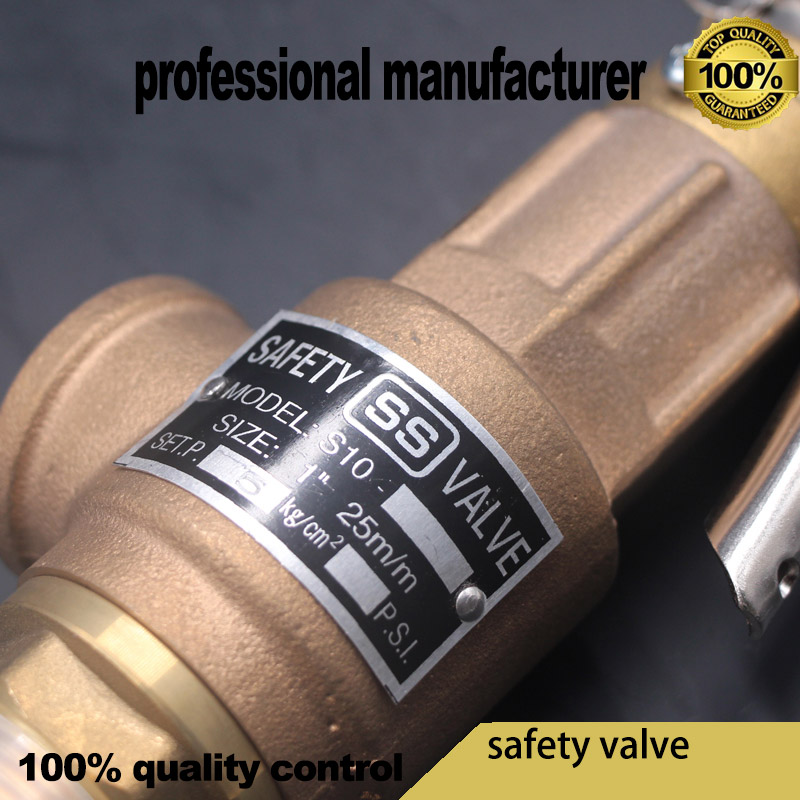 SS spring-loaded safety valve brass marine pressure relief automatic overflow 9 25 dia thread yelow rubber head safety pressure relief valve zmm