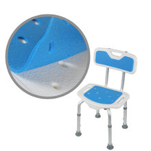 Aluminum Alloy Bbackrest Bath Stool Thickening Antiskid Bathroom Chair For The Elderly Pregnant Women And Disabled Persons elderly bathroom toilet handrail disabled barrier sitting handrail pregnant woman safe handrail