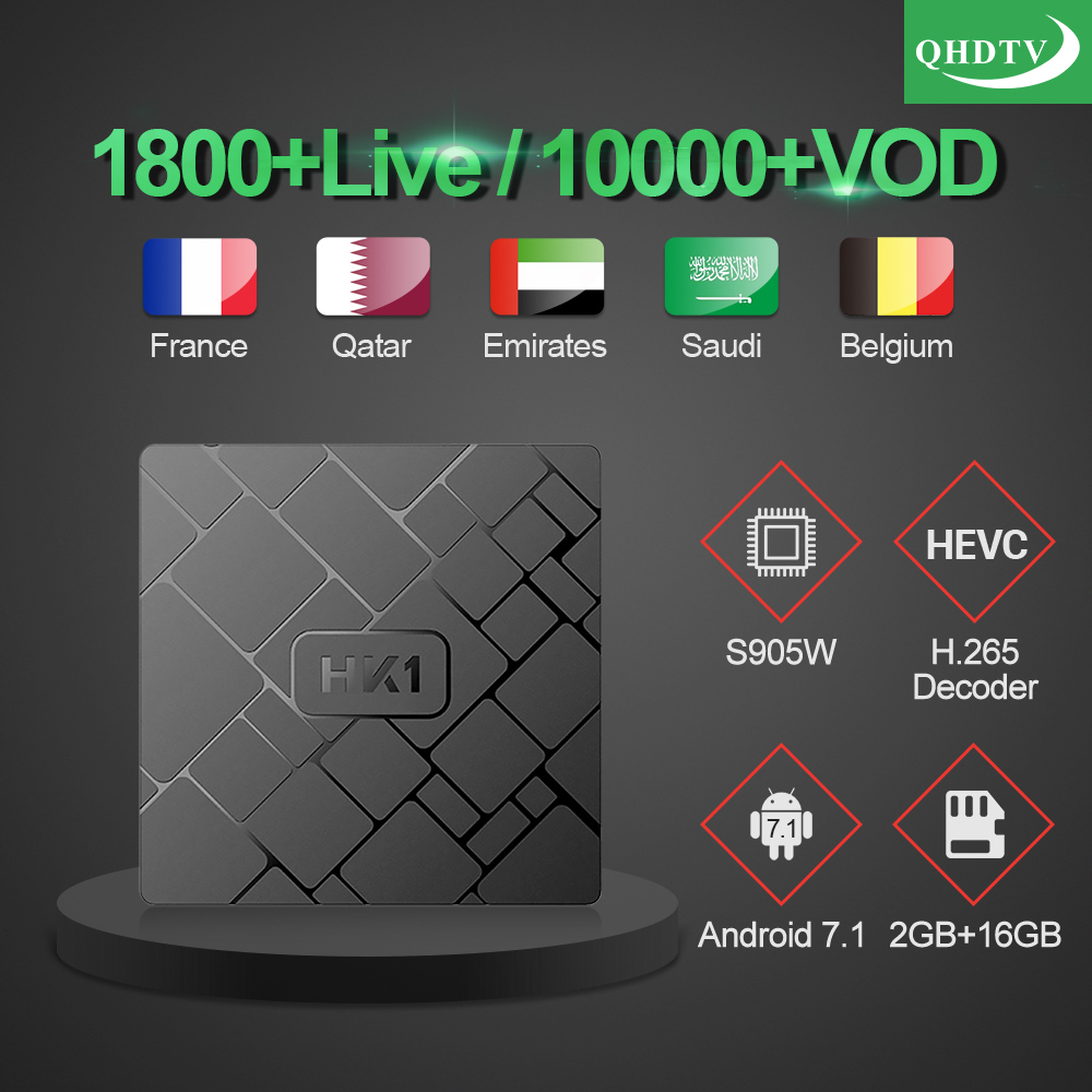 IPTV Arabic France HK1 TV Box Belgium Morocco IPTV Subscription Qatar French IPTV Netherlands Arabic France IP TV Italy kurdish-in Set-top Boxes from Consumer Electronics