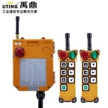 F24-6D промышленный беспроводной универсальный радиопульт дистанционного управления для мостового крана Радио пульт дистанционного управления 2 передатчика и 1 приемник