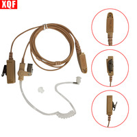 Beige Flesh Color Covert Acoustic Tube Earpiece Headset Mic For Motorola GP328Plus GP344 GP388 GP688 Two