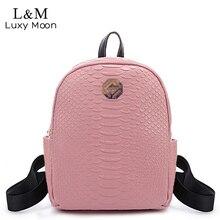 2017 для девочек милый маленький рюкзак женские модные Аллигатор Высокое качество искусственная кожа ежедневно многофункциональная сумка Mochila XA961H