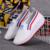Transpirable PU Zapatos de Punto Ocasional 2016 Color Blanco Cuña de Plataforma de Fondo Grueso Zapatos de Swing Pérdida de Peso Se Deslizan En