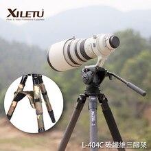 XILETU L404C Наплечная накладка профессионального штатива и гетры для ног противоскользящая крышка штатива