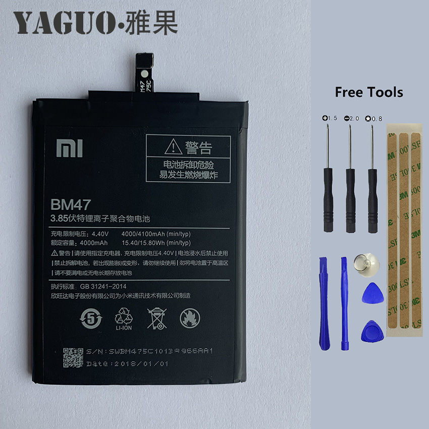High Quality Original BM47 4000mAh <font><b>4X</b></font> <font><b>Battery</b></font> Replacement For Xiaomi Xiao <font><b>mi</b></font> Redmi 3X Hongmi 3S 3 S Smart Phone + Free Tools image