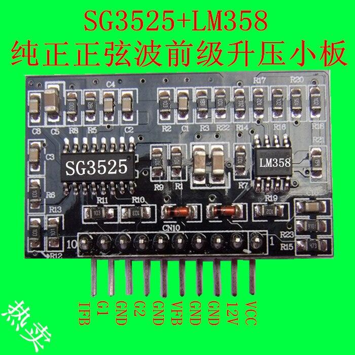 Pure sine wave inverter driving small boost SG3525 driver board LM358 driver board boost boost sc0108t2a0 17 driver board