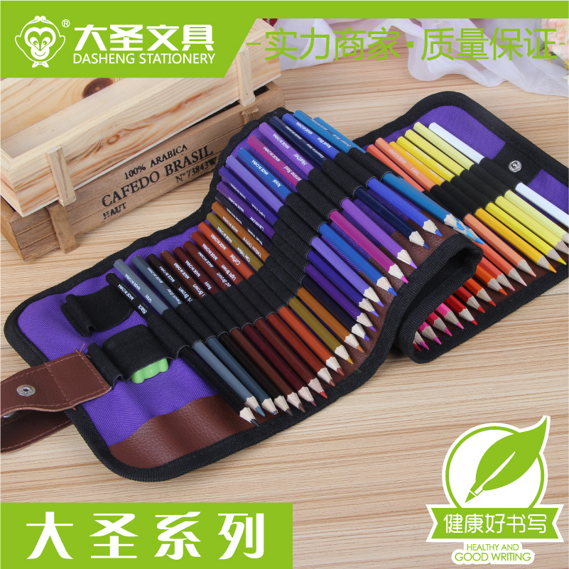 цена New rollable canvas bag with colored pencils 50 colors Hexagon pen student painting pen set