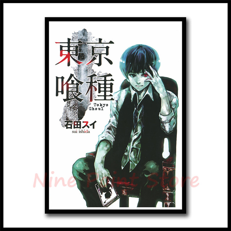Classic Animation Tokyo Ghoul Poster White Coated Paper Prints Clear Image Decoration Livingroom Bedroom Bar Home Frameless in Wall Stickers from Home Garden