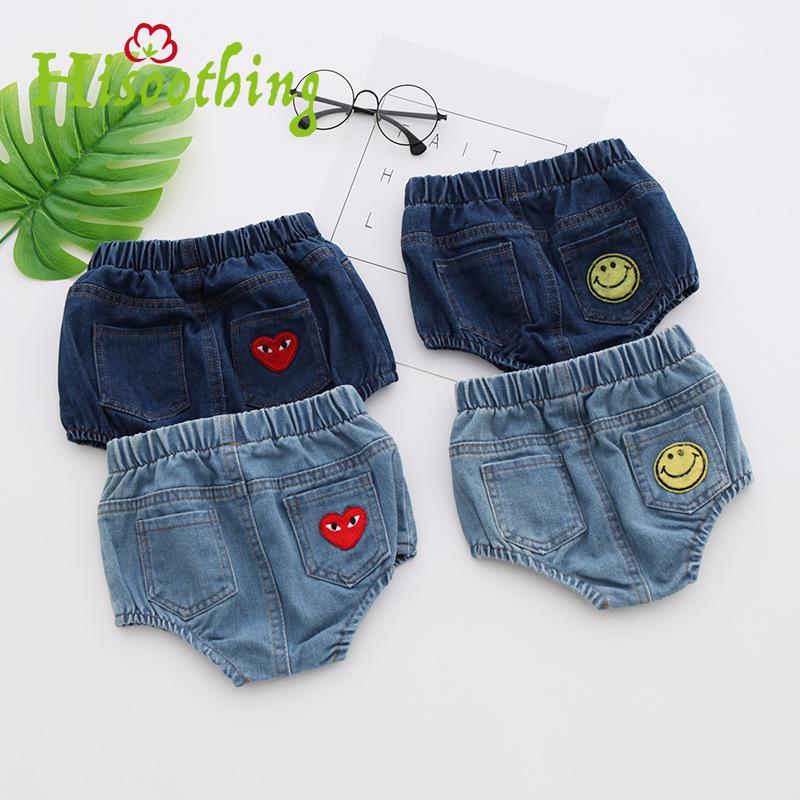 Cowboy Smiley Triangle Shorts Baby Bread Pants Shorts Infant Baby Girl Shorts Ruffle Shorts Ruffled Panties baby kids clothes ruffle hem solid shorts
