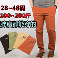 Free shipping autumn plus size big straight cotton elastic high waist jeans casual pants loose orange long trousers size 28-48