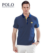 Royal Queen 'Polo Team 2017 Cotton Short Sleeve lapel stripes casual youth Slim polo shirt male tide tee