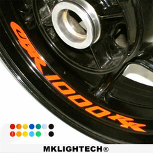 k-sharp 8 X CUSTOM INNER RIM DECALS WHEEL Reflective STICKERS STRIPES FIT HONDA CBR 1000 RR