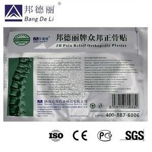 Image 2 - 20 pezzi ZB patch di sollievo dal Dolore ortopedico cerotti analgesico patch Massager Del Corpo di reumatismi trattamento di arthrit dolore della vita