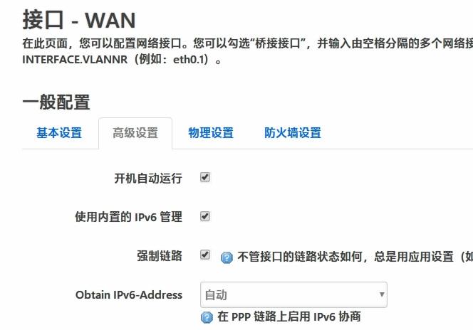 wan_ipv6