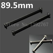 2Pcs Metal Dogbone (F/R) 89.5mm For 1/10 Scale Models RC Car Aluminum Alloy Upgrade Parts HSP HPI BULLET3.0  ST/MT/WR8