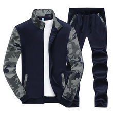 Spring Autumn Mens Clothing Suits Male Set Casual Sweatshirts Pant Men Patchwork Sportswear M-4XL