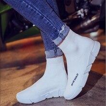 nouvelles 2018 chaussures de sport fille ...