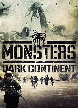 《怪兽:黑暗大陆》2014年英国剧情,科幻,惊悚电影在线观看