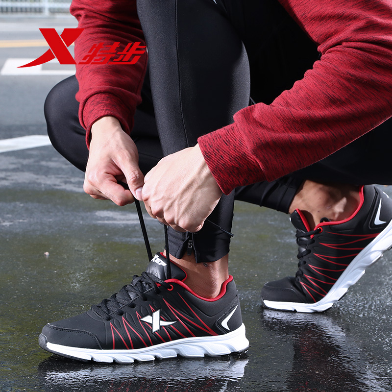 983419119503 XTEP 2018 Winter Men running shoe Breatheable Light Athletic Professional Running Sneakers Sports Shoes For Men