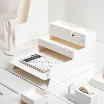 A Set ABS Desktop Office File Storage Box Document Trays Desk Organizer set Office - SALE ITEM - Category 🛒 Office & School Supplies