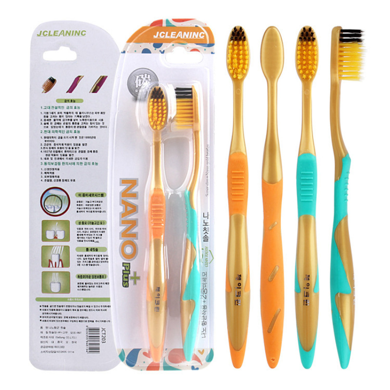 2 Pcs Adults Bamboo Charcoal Travel Ultra Soft Hair Antibacterial Set Toothbrushes Gold Handle Superfine Toothbrush