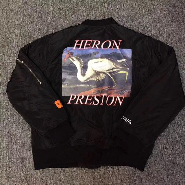 Preston Haute Hommes Qualité 1 Veste 1 Heron Femmes 3A5RL4j