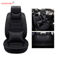 kalaisike leather universal car seat cover for Suzuki all model swift grand vitara Kizashi S CROSS VITARA sx4 Baleno car styling