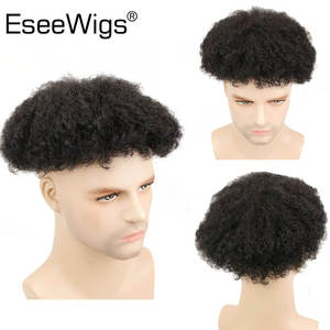 Image 3 - Eseewigs Toupee  Hair replacement System Afro Kinky Curly Brazilian Remy Black Human Hair Wigs For Men Made Bleached &Tiny Knots
