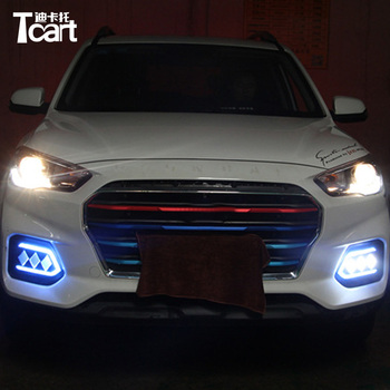 Tcart DRL Fog Lamp 3 Color car accessories For Hyundai IX35 Tucson 2017 2018 LED Daytime Running Light With Turn Signal ABS