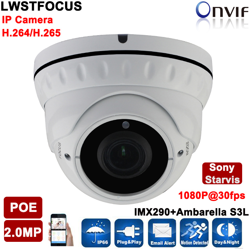 ФОТО Sony IMX290+Ambarella S3L FULL HD 1080P ONVIF 2.0 Megapixel 2MP IP Camera Outdoor Waterproof Dome Surveillance Camera IP ONVIF