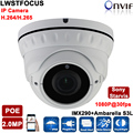 Sony IMX290+Ambarella S3L FULL HD 1080P ONVIF 2.0 Megapixel 2MP IP Camera Outdoor Waterproof Dome Surveillance Camera IP ONVIF