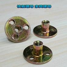 10ชิ้น/ล็อตM6 M8 M10เฟอร์นิเจอร์Nut Lock Nut Locknut