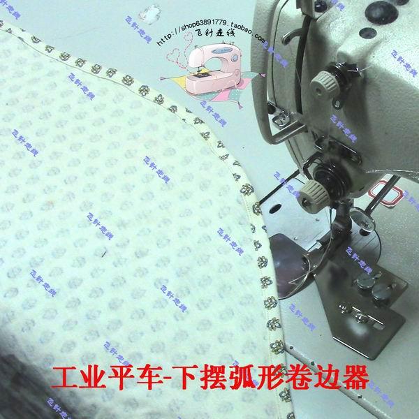 Machine à coudre liant industriel plat voiture chemise T-shirt côté inférieur arc curling dispositif tirer tambour robinet largeur 10mm attaché vidéo