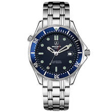 SEKARO Switzerland watches men luxury brand automatic mechanical watch military waterproof luminous James Bond 007 watches blue