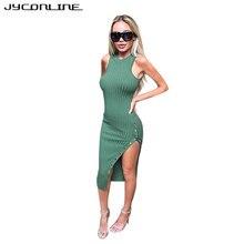 Jyconline пикантные рукавов трикотажные Bodycon платье эластичные узкие Разделение платье Платья для вечеринок Для женщин Vestidos ночной клуб Платья для женщин
