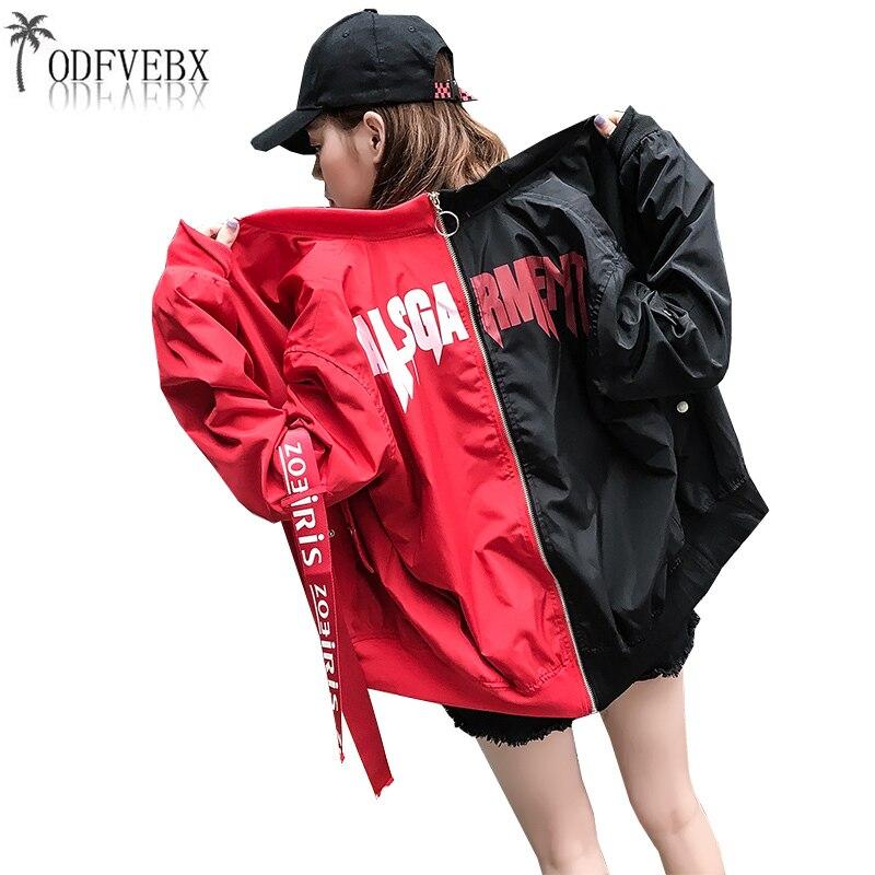 Демисезонный женский пиджак 2018 Новый Street с базовый бомбардировщик свободные плюс Размеры Для женщин Бейсбол форма с круглым вырезом и надп...
