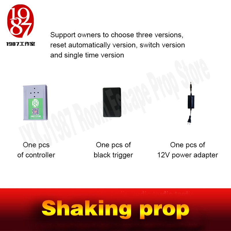 Image 4 - Escape room props shaking prop shake constantly for a certain time to unlock for real life adventurer game jxkj1987 chamber room-in Alarm System Kits from Security & Protection