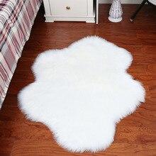 Cloud fur carpet bedroom bedside blanket dressing table stool imitation wool floor mat plush simple fashion rugs