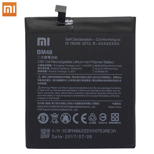Image 2 - Xiao mi โทรศัพท์เดิมแบตเตอรี่ BM48 สำหรับ Xiao mi หมายเหตุ 2 Note2 แบตเตอรี่ทดแทนคุณภาพสูง 4000mAh แพคเกจค้าปลีกเครื่องมือฟรี