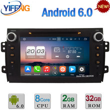 Octa Core PX5 8″ WiFi 2GB RAM Android 6.0 DAB+ 4G 32GB ROM AUX Car DVD Multimedia Player Radio Stereo For Suzuki SX4 2006-2012