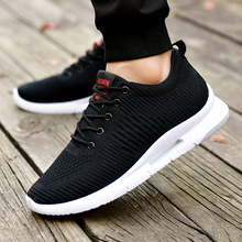 YeddaMavis Men Shoes 2019 Spring Mens Casual Sneakers Fly Woven Breathable Low Lace Up Running Man