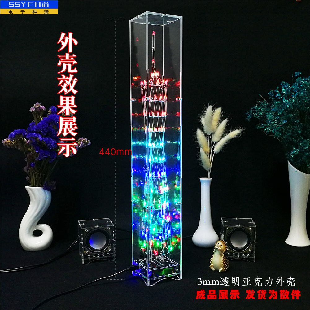 Infrared remote control version of Canton Tower (version) small waist Light Cube kit DIY produced electronic parts led tower display rhythm lamp with infrared remote control electronic diy kits soldering kits diy brain training toy