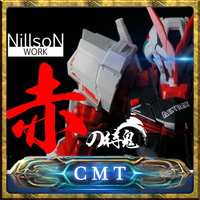 CMT Instock Nillson Work Grade 1 60 Red Frame PG Red Astray Gundam Model Kit Anime