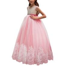 hot deal buy princess party dresses for girls with sash deguisement enfant fille fancy kids dresses for girls long tulle little girls dresses