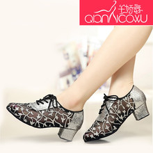Grid Flash Latin Dance Shoes Female Adult Spring Summer Mesh Standard GB Friendship Square Dance Shoes Low Heel Soft Bottom 7035(China)
