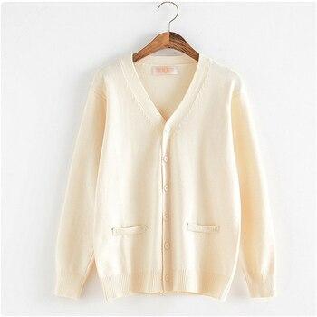 S 4xl светло желтый вязаный свитер для школьниц Kawaii японская