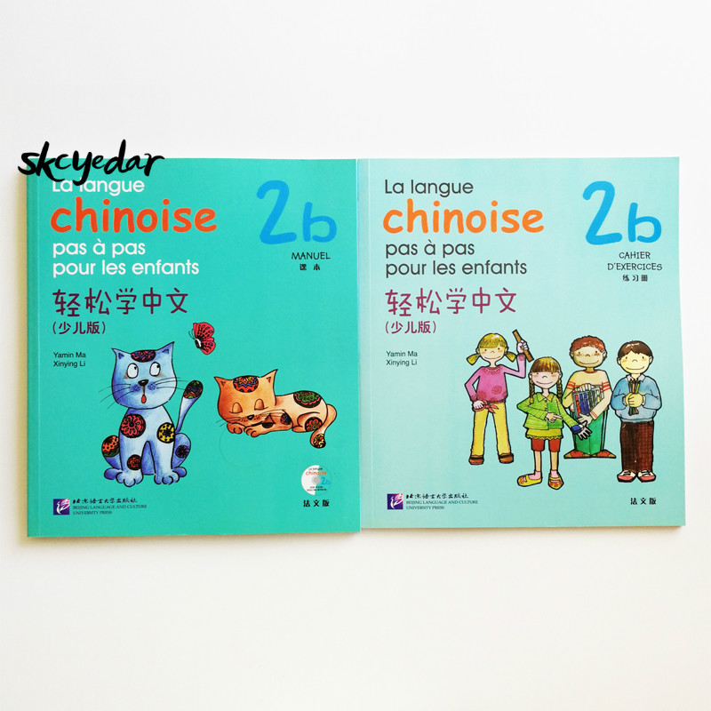 Easy Steps To Chinese for Kids (with CD)2b Textbook+Workbook English Edition /French Edition 7-10 Years Old Chinese Beginner straightforward beginner workbook with key cd